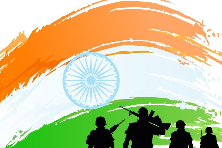 71st Republic Day of India